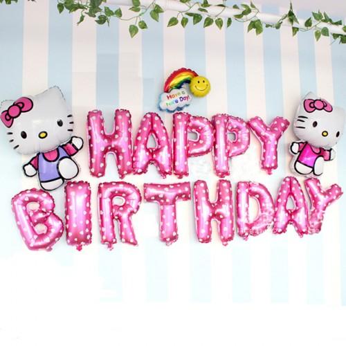pink-happy-birthday-letter-eg3-500×500